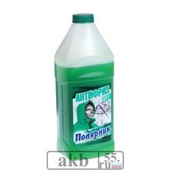 Антифриз Полярник -40 зеленый 1кг - фото 5373