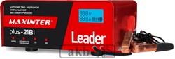 MAXINTER ЗАРЯДНОЕ УСТРОЙСТВО PLUS 21 BI Leader (12-24v) - фото 5470