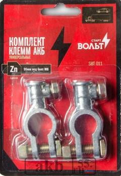 Клемма Акб SBT 011 Цинк 95 мм. (болт М8) - фото 6879