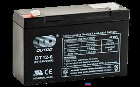 Аккумулятор  06V 12Ah OUTDO VRLA (OT12-6)