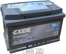 Аккумулятор 72 EXIDE Premium обр.пл