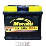 Аккумулятор 55 Moratti куб прямая