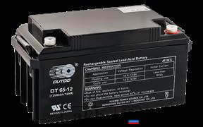 Аккумулятор 65 OUTDO VRLA 12V (OT 65-12)