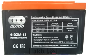 Аккумулятор 16Ah OUTDO VRLA (6-DZM-13) e-byke