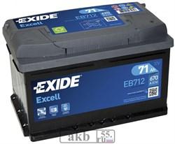 Аккумулятор 71 EXIDE Excell обратный низкий - фото 4876