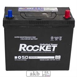 Аккумулятор 55 Rocket SMF + 50 (75B24L) Азия обратный - фото 5045