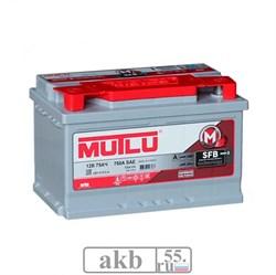 Аккумулятор 75 Mutlu SFB обратный низкая - фото 5475