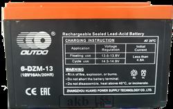 Аккумулятор 16Ah OUTDO VRLA (6-DZM-13) e-byke  - фото 5814
