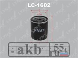 LC - 1602 - фото 6977