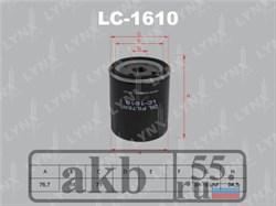 LC - 1610 - фото 6978