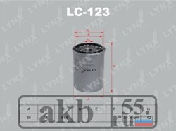 LC -123 - фото 6979