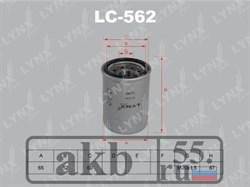 LC- 562 - фото 6981