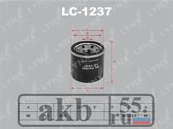 LC-1237 - фото 6982