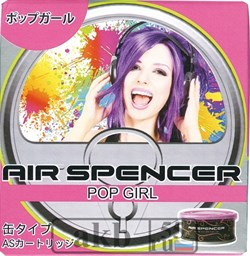 Ароматизатор меловой SPIRIT REFILL - POP GIRL - фото 6997