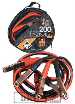 Провода прикурив 200а 2,5м сумка Nova-Bright - фото 7164