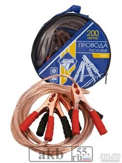 Провода прикурив прозрач 300а 2,5м сумка Nova-Bright - фото 7165