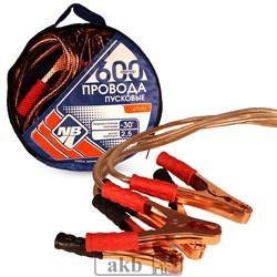 Провода прикуривания 600А Nova Bright (2,5м) сумка - фото 7167