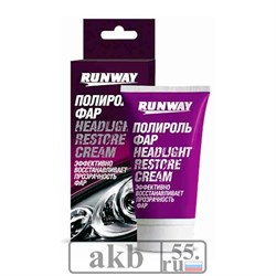 RunWay Полироль фар 50 мл.  - фото 7206