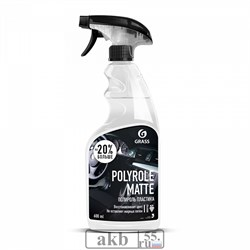"Полироль пластика ""Polyrol Matte"" ВИНОГРАД 600 мл. тригер - фото 7214"