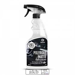 "GRASS Полироль пластика ""Polyrol Matte"" ВАНИЛЬ 600 мл. тригер - фото 7215"