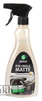"GRASS Полироль пластика ""Polyrol Matte"" ВАНИЛЬ 500 мл. - фото 7216"