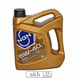 NGN Gold 5W-40 (синтетика) 4л. - фото 7259