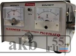 Зарядное устройство PLUS-16 AT-QI (Primary) MAXINTER - фото 7431