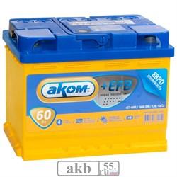 Аккумулятор 60 Аком EFB Евро - фото 7529