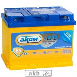 Аккумулятор 65 Аком EFB обратный - фото 7530