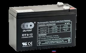 Аккумулятор  9Ah Xtreme VRLA (ОТ 9-12)