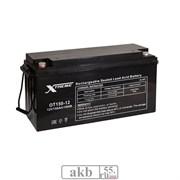 Аккумулятор 150 Xtreme VRLA 12V (OT150-12)