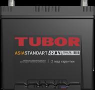 Аккумулятор 62.0 TUBOR Азия борт обратный