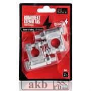 Клемма Акб SBT 009 Цинк (болт и гайка 10 мм.)