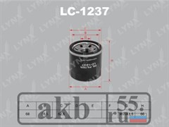 LC-1237