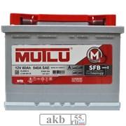 Аккумулятор 60 Mutlu SFB низкий обратный