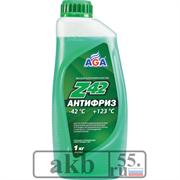 Антифриз зеленый AGA Z42 (-42) 1 л.