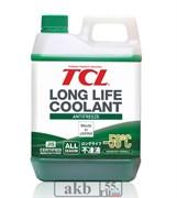 Антифриз TCL LLC -50C зеленый, 2 л