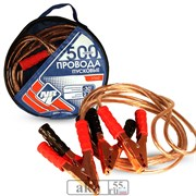 Провода прикуривания 500А Nova Bright (2,5м) сумка