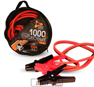 Провода прикуривания 1000А Nova Bright-fusion (4м) сумка