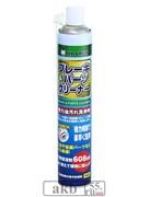 Очиститель тормозов MolyGreen Cleaner 608 мл.