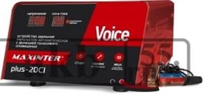 Зарядное устройство PLUS-20 CI (Voice) MAXINTER 6/12/24v