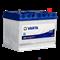 Аккумулятор 70  Varta Blue Dynamic  Азия обратный - фото 5143