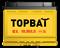 Аккумулятор 62.1 TOPBAT  прямой - фото 5663