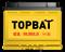 Аккумулятор 62.0 TOPBAT обратный - фото 5664